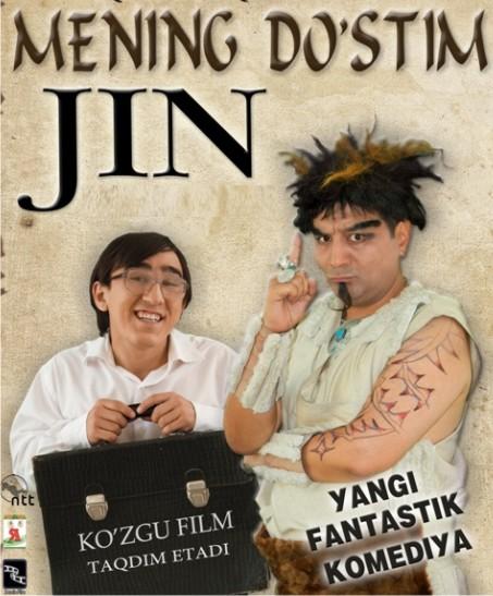 комедии смотреть узбекские фильмы онлайн Uzbek Kino