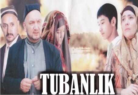 архив материалов смотреть узбекские фильмы онлайн Uzbek